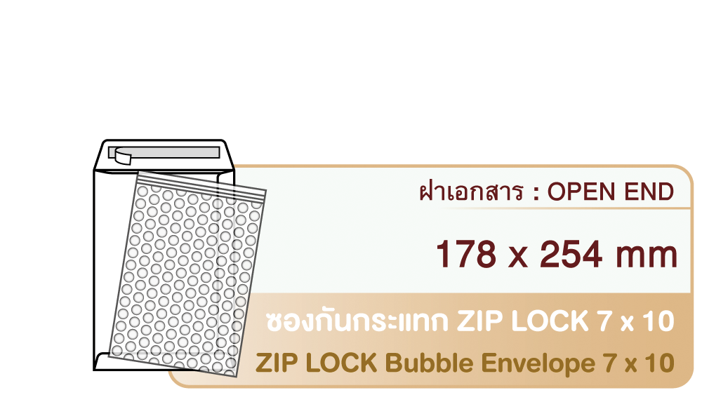 Zip Lock Bubblepak Open End No. 7 x 10 Peel & Seal