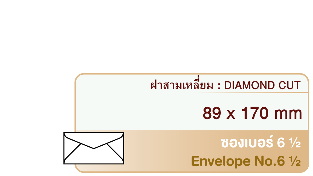 Envelope No.6 1/2 Diamond Cut