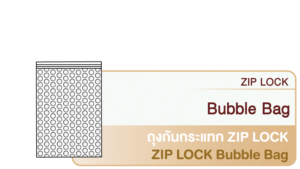 ZIP LOCK Bubble Bag