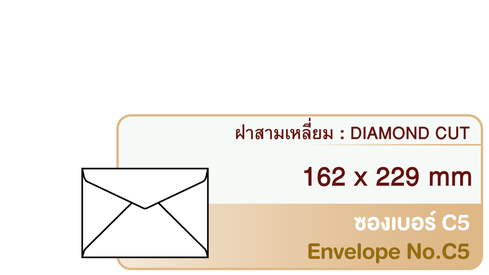 Envelope No.C5 Diamond Cut