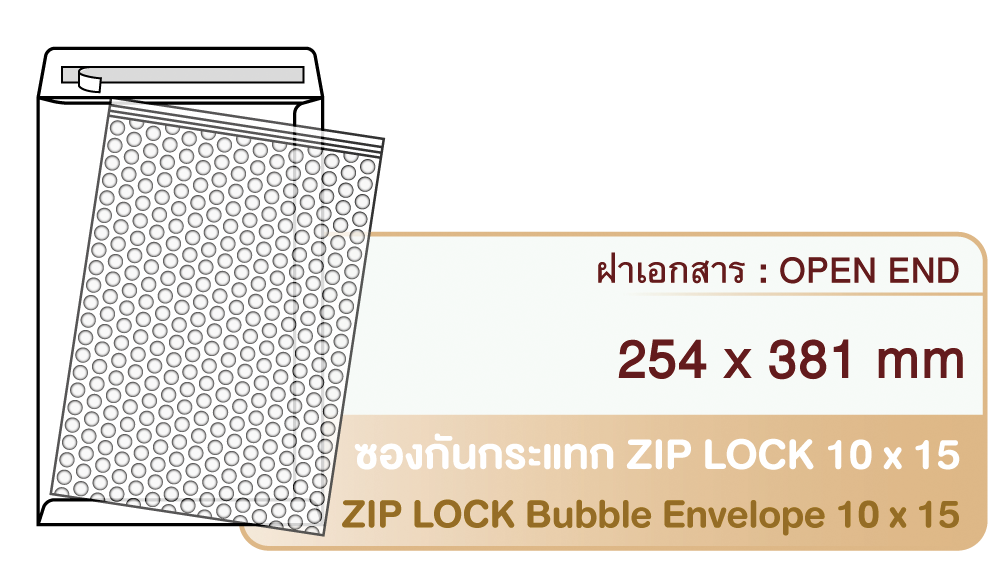 Zip Lock Bubblepak Open End No. 10 x 15 Peel & Seal