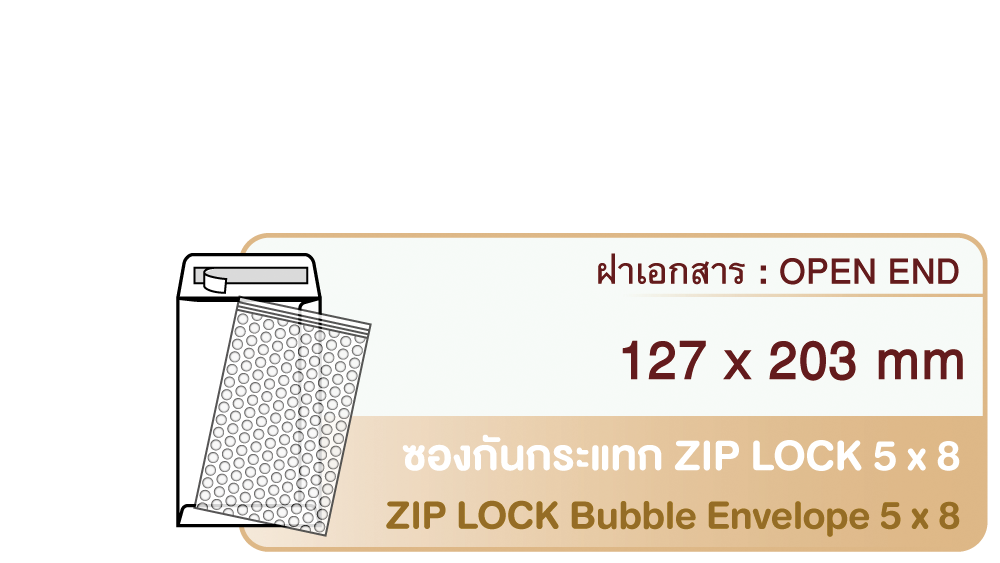 Zip Lock Bubblepak Open End No. 5 x 8 Peel & Seal