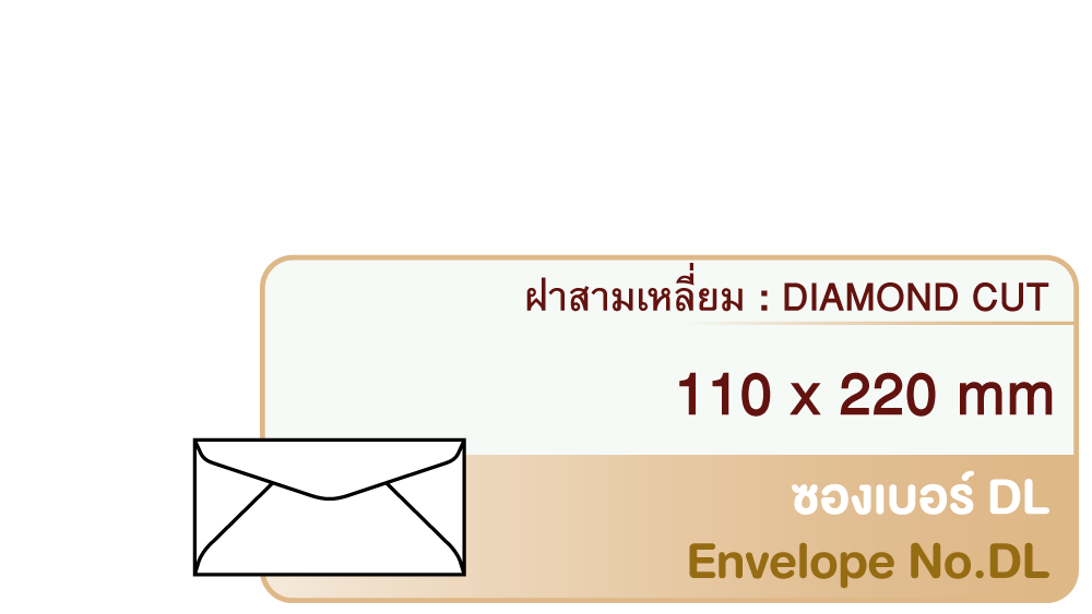 Envelope No.DL Diamond Cut