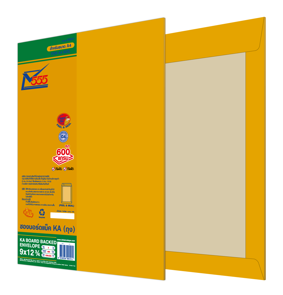 KA Board Backed Open End No.9 x 12 3/4 Peel & Seal (Pack 2)