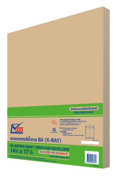 BA Brown Kraft Open End No. 14 1/2 x 17 1/2 (Pack 50)