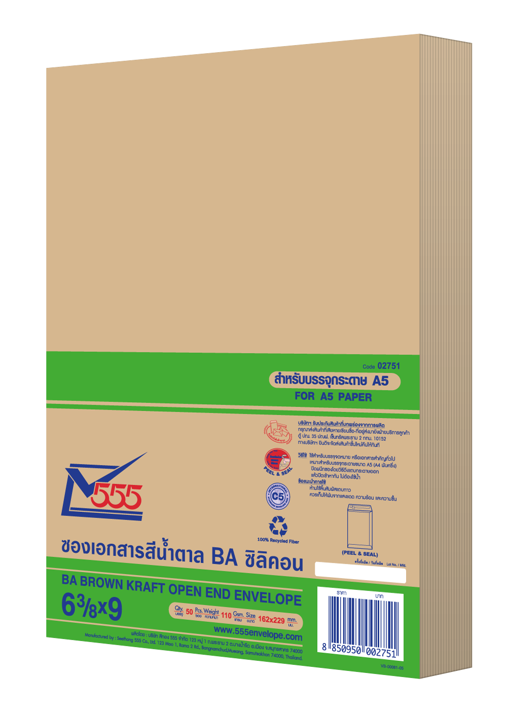 BA Brown Kraft Open End No. 6 3/8 x 9 Peel & Seal (Pack 50)