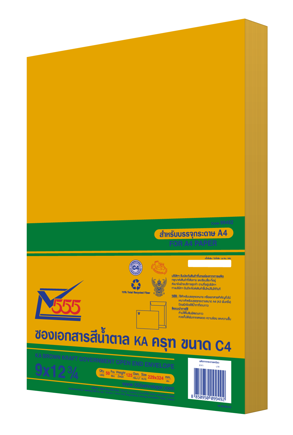 KA Government Open End No. 9 x 12 3/4 (Pack 50)
