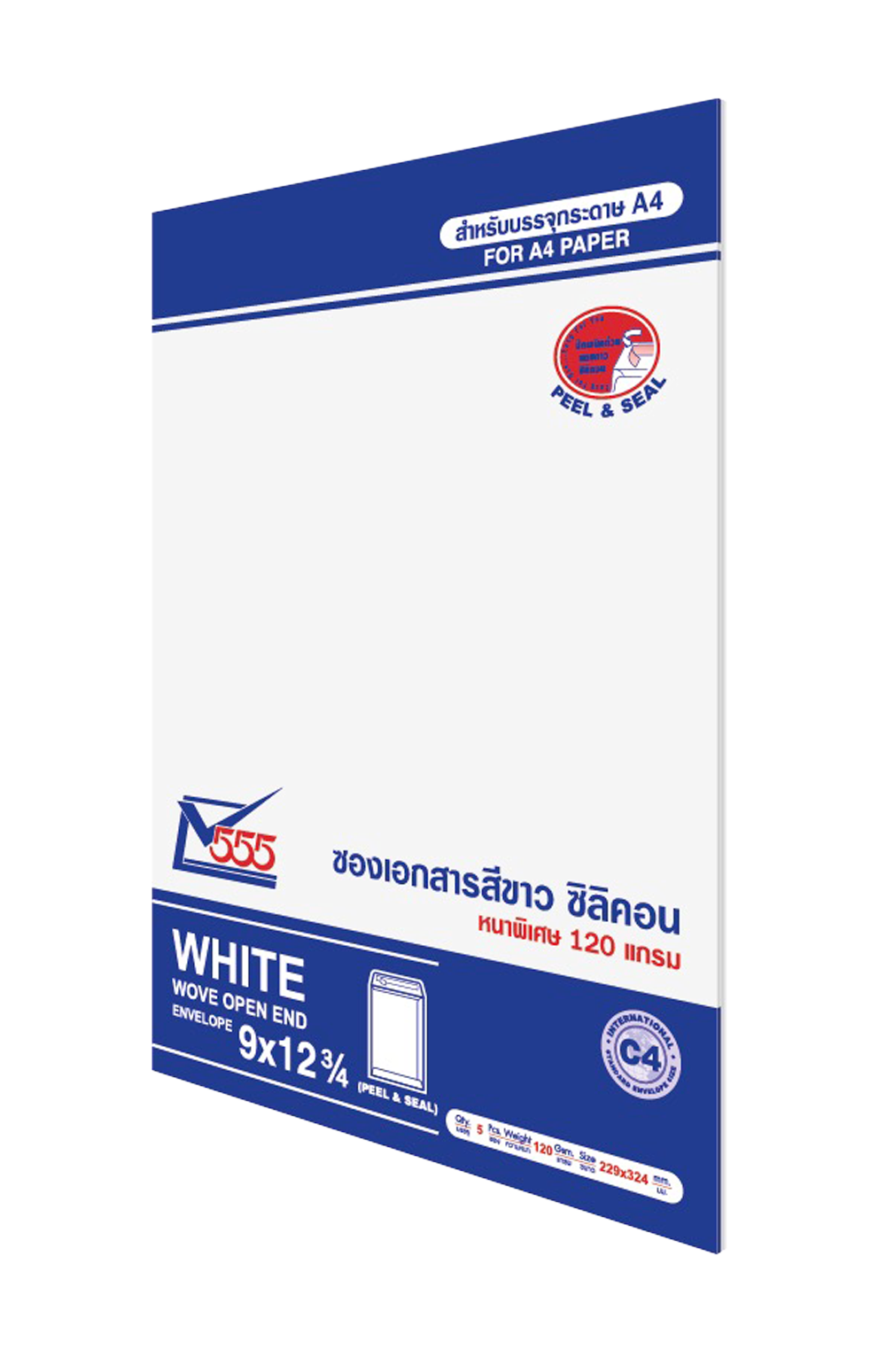 White Open End No. 9 x 12 3/4 Peel & Seal (Pack 5)