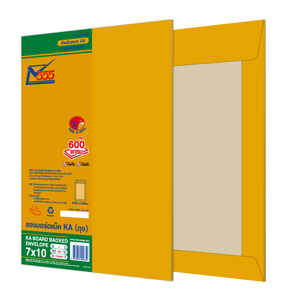 KA Board Backed Open End No.7 x 10 Peel & Seal (Pack 2)