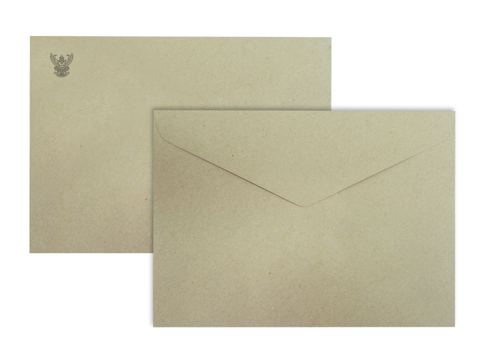 BA Government Envelope No. C5