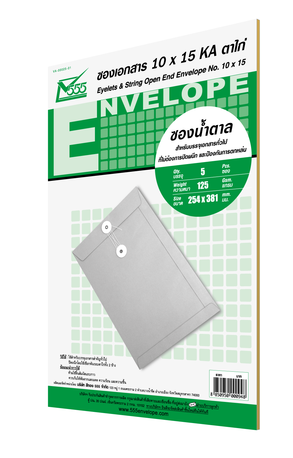 KA Eyelets & String Open End No. 10 x 15 (Pack 5)