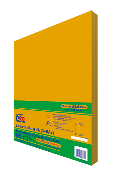 KA Brown Kraft Open End No. 14 1/2 x 17 1/2 (X-Ray) (Pack 50)