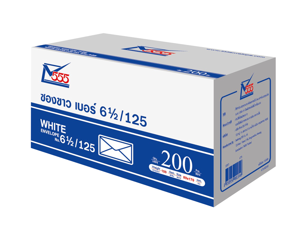 White Envelope No. 6 1/2 /125 (Pack 200)