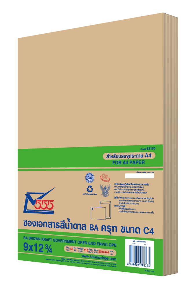 BA Government Open End No. 9 x 12 3/4 (Pack 50)