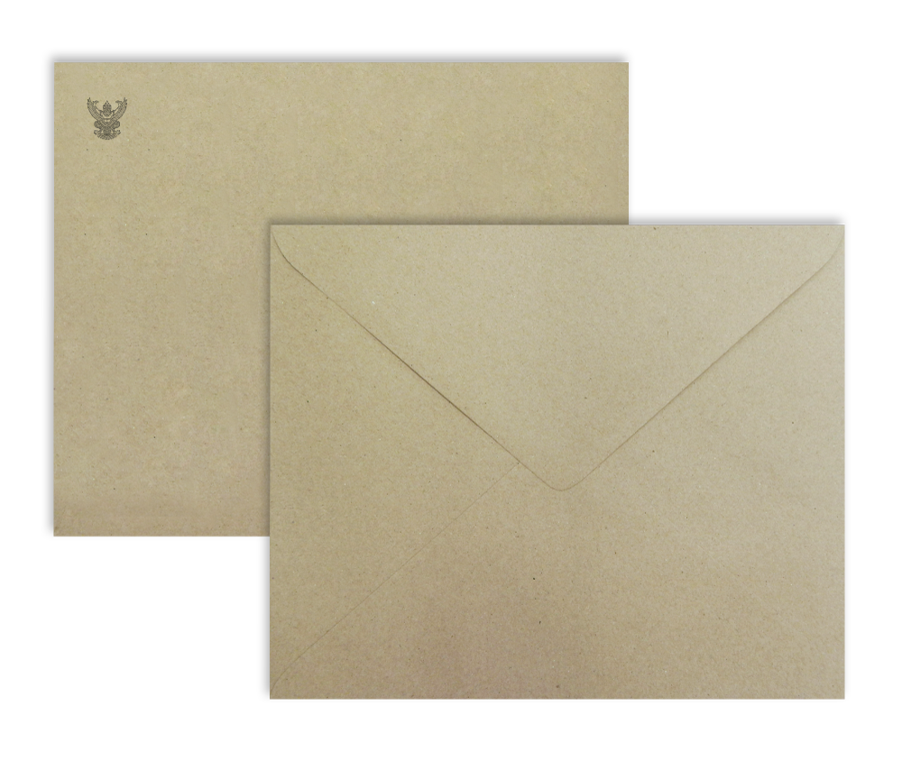 BA Government Envelope No. 2 Fold