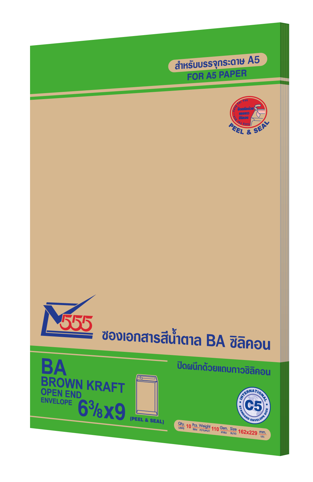 BA Brown Kraft Open End No. 6 3/8 x 9 Peel & Seal (Pack 10)